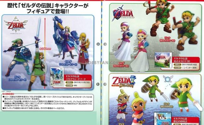 New Legend of Zelda Toys!!!