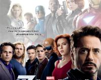 New Japanese Poster For The Avengers