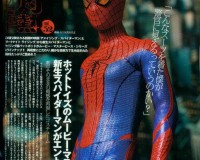 Hot Toys Leaks New Shots of The Amazing Spider-Man Figure
