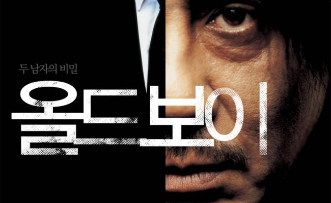 Fangirl Unleashed: Oldboy and Me – Or Why I Care So Much About the Remake