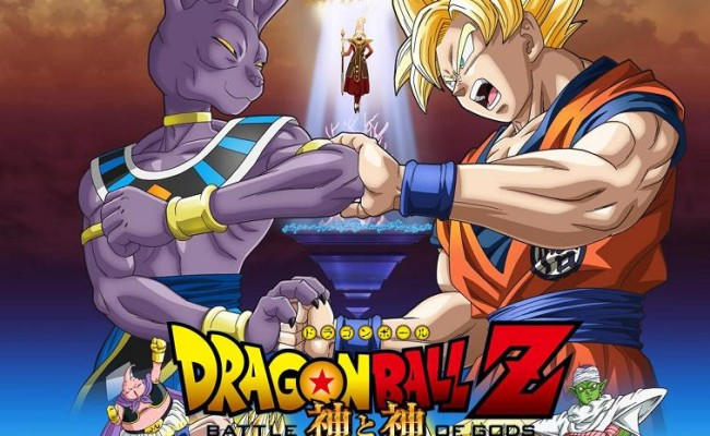 New DRAGON BALL Z: BATTLE OF GODS Trailer
