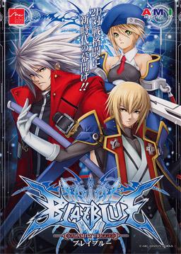 BLAZBLUE Fighting Video Game Series Receiving Anime Adaption