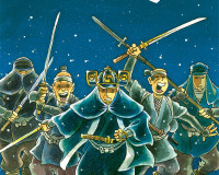 47 RONIN #5 Review