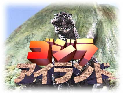 Godzilla Island Review