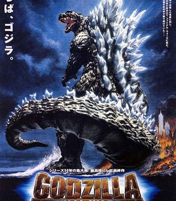 Godzilla: Final Wars Review