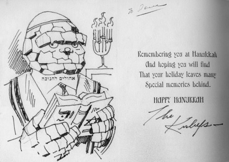 Jack Kirby's Chanukah card.
