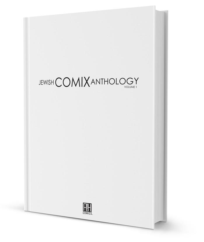 Jewish Comix Anthology cover