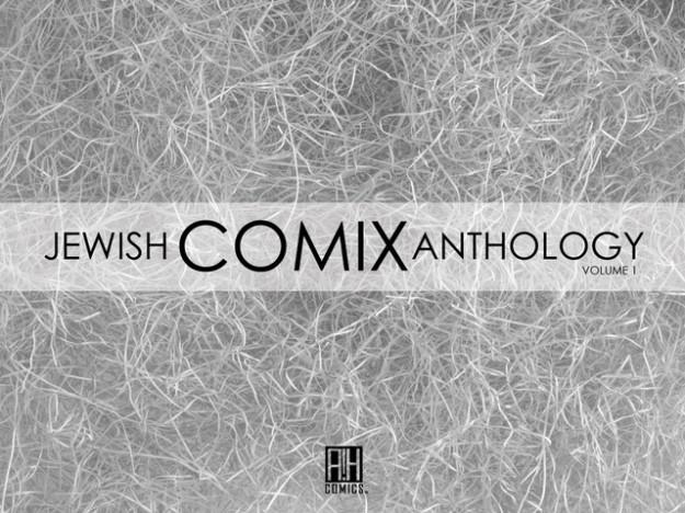 Jewish Comix Anthology logo