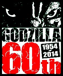 Godzilla_60th
