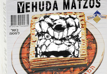 Ben Grimm makes the best Matzah!