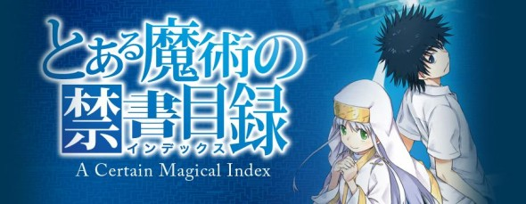 Certain_Magical_Index_Banner