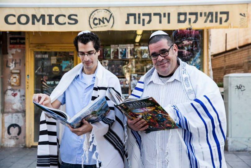 Awww, the shop became a Bar Mitzvah.  Mazel Tov!