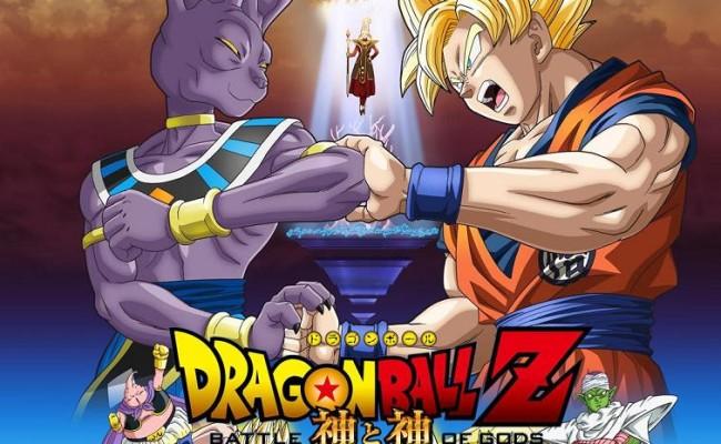 New DRAGON BALL Z: BATTLE OF GODS Trailer