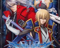 BLAZBLUE Fighting Video Game Series Receiving Anime Adaption!