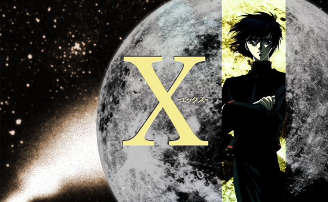 Will CLAMP Ever Finish X?