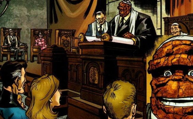 The 5 Worst Comic-Related Bar and Bat Mitzvah Presents